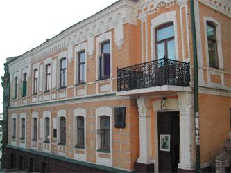 Дом Булгаковых