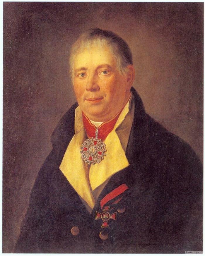 Портрет Каменецкого