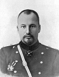 Портрет Доктора С.Е. Боткина