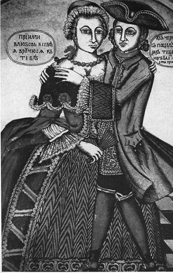 Дама и кавалер. Лубок. XVIII век картинка