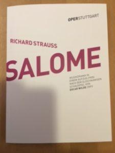 Титульный лист программы «SALOME»