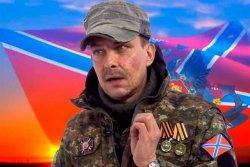 Геннадий Дубовой