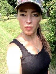 Светлана Негро