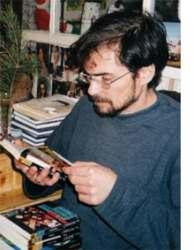 Никита Янев