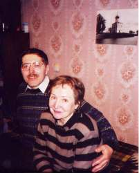 Нина Горланова и Вячеслав Букур