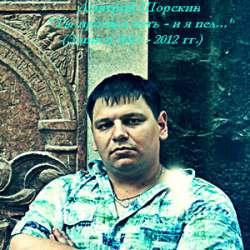 Дмитрий Шорскин