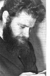Давид Гарбар